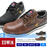 【送料無料】EDWIN メンズ 4cm防水/防滑スニーカー 7920 25.5/26.0/26.5/27.0/28.0/シューズ/メンズ スニーカー/靴/