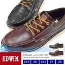 【送料無料】EDWIN メンズ 4cm防水/防滑スニーカー ...
