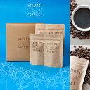 お中元 コーヒー豆 ギフト 400g 日常を豊かにする4種のブレンドコーヒー 飲み比べ 各100g コーヒー ギフト | スペシャリティ コーヒー豆 珈琲豆 焙煎豆 コーヒー 珈琲 粉 水出し 高品質 高級 人気 お返