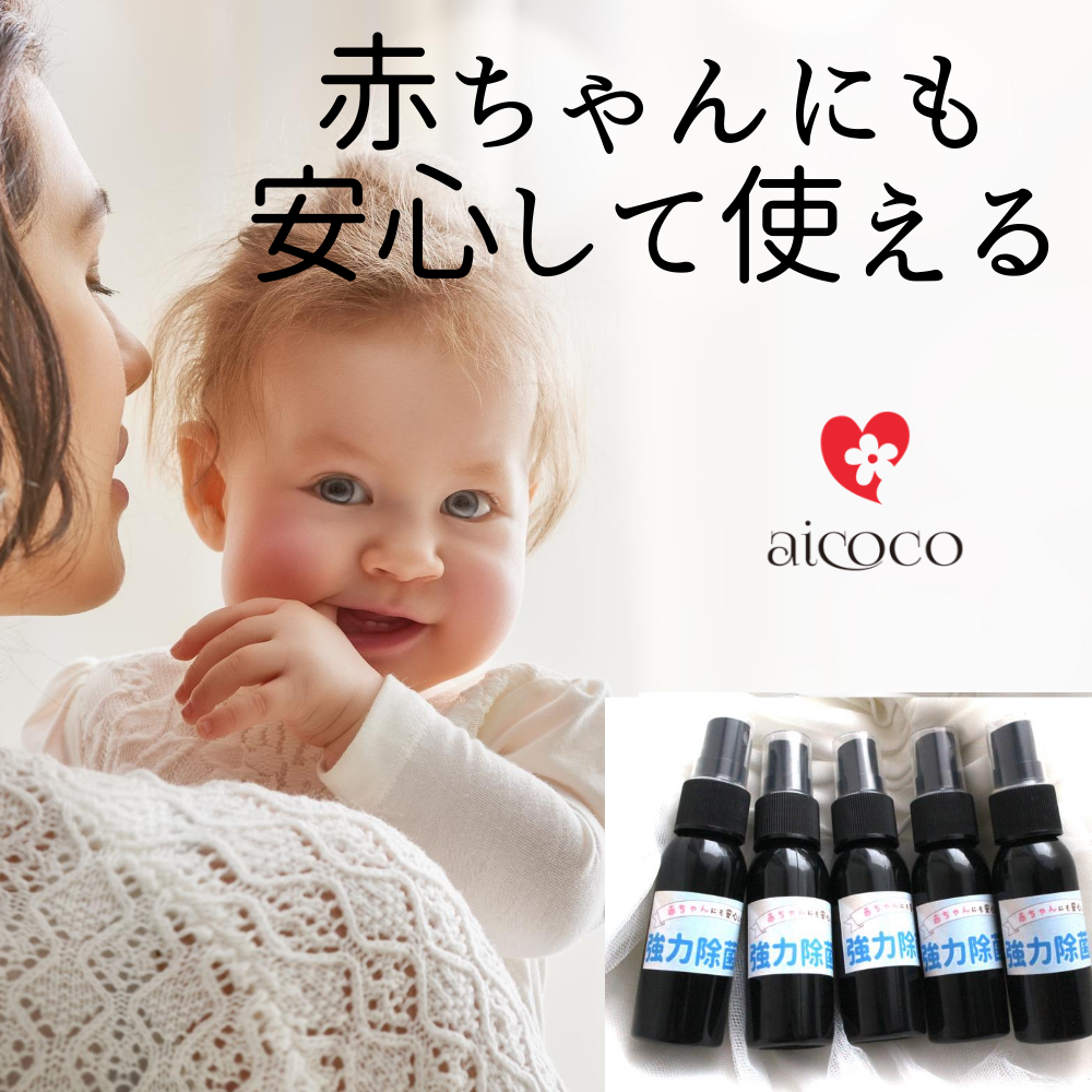 洗剤・柔軟剤・クリーナー, 除菌剤  30ml 5