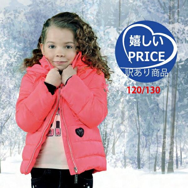 【訳あり商品】【セール価格からさらに 60%OFF】コート 防寒 ブルゾン 女の子 小学生 おしゃれ ピンク フリル付 120 130 サイズ フード取り外し可能 お買い得 SALE セール 数量限定