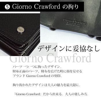 財布メンズミニ財布三つ折りウォレットGiornoCrawfordイタリアンレザー牛革コンパクト薄型カード入れキーケース小銭入れ