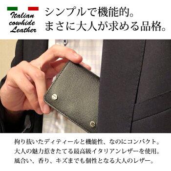 財布メンズ三つ折りミニウォレットコンパクト薄型カード入れキーケース小銭入れ付き【メール便で送料無料】
