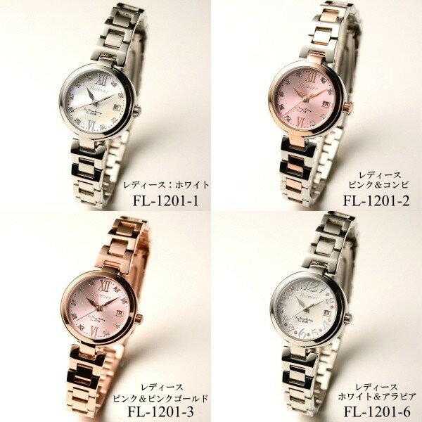 腕時計 メンズ レディース Forever フォーエバー 10年電池 10気圧防水 スワロフスキークリスタル FG1201 FL1201【ベルト調整工具プレゼント】