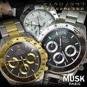 腕時計 メンズ クロノグラフ MUSK ムスク ベルト調整工具付き 送...