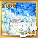 10-1003-snow-1000