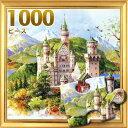 1139-shubansutain-bom-1000