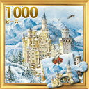 1142-shubansutain-gyeul-1000
