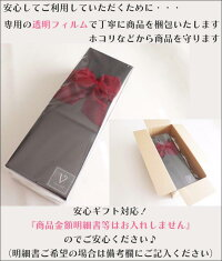【モエエシャンドンアンペリアル750ml|広島産牡蠣の瓶】シャンパン誕生日内祝いプレゼントワイン結婚祝い