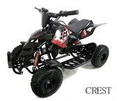 最新前後ディスクブレーキ50ccMINI 四輪バギー最高速度 45km/h黒色トリプルサス仕様格安消耗部品