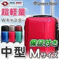 スーツケースMサイズ2314