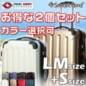 5780シリーズ LMサイズ+Sサイズ