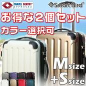5780シリーズ Mサイズ+Sサイズ