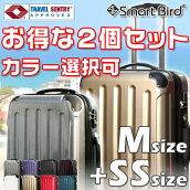 5780シリーズ Mサイズ+SSサイズ