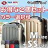 スーツケース M サイズ SS サイズ 色の選択可 2個セット 超軽量 ファスナー インナーフラット 鏡面 4輪 TSAロック キャリーバッグ キャリーケース 機内持ち込み可 トランク 中型 機内持込 2サイズ セット 送料無料 あす楽対応