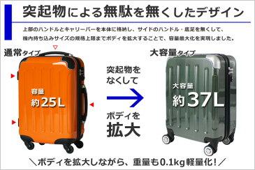 【キャンペーン価格】 スーツケース キャリーバッグ SS サイズ 機内持ち込み可 超軽量 大容量ボディ 37L 8輪 Wキャスター TSAロック 1泊〜 キャリーケース トランク キャリーバック 旅行バッグ 旅行カバン おしゃれ かわいい おすすめ 送料無料 あす楽対応