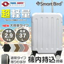 【キャンペーン価格】 スーツケース キャリーバッグ SS サ...