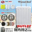 アウトレット 激安 スーツケース SS サイズ 機内持ち込み可 軽量 ...