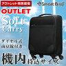アウトレット 激安 ソフト スーツケース 機内持ち込み可 超軽量 ソフトタイプ フロントオープン 布製 4輪 南京錠 ソフト キャリーケース キャリーバッグ 旅行バッグ ビジネスOK 訳あり SS サイズ 送料無料 あす楽対応