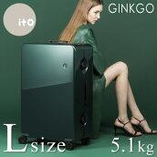 GINKGOシリーズ Lサイズ
