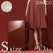 GINKGOシリーズ Sサイズ