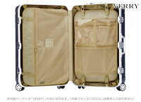 スーツケースの内装(VERRY)