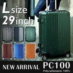 PC100 Lサイズ
