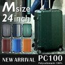 【1,000円OFFクーポン対象】 スーツケース M サイズ 高級PC100%ボディ 中型 高品質 ワイドフレーム ダブルキャスター ダイヤルロック TSA スーツケース キャリーケース キャリーバッグ ハードキャリー ブランド Suitcase 送料無料 あす楽対応