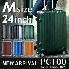 PC100 Mサイズ