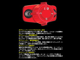 RANCHORS9000XLショックアブソーバー4本セットフロント(RH9001)・リア(RH9002)ハイエース200系2WD・4WD/38mm〜50mmローダウン用