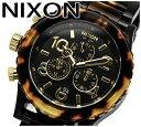 【当店人気モデル】ニクソン/NIXON ボーイズ(男女兼用)時計【A037-679】マーブル42-20 Chrono (42-20 クロノグラフ) 【あす楽対応】【新品、本物、当店在庫だから安心】