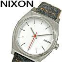 NIXON/ニクソン ボーイズ 時計【A0452476】ホワイト×ブラウンレザーTIME TELLER(タイムテラー)ユニセックス/レディース/メンズあす楽対応/新品、本物、当店在庫だから安心