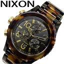 NIXON ニクソン レディース 腕時計THE 38-20 Chrono (38-20 クロノグラフ) べっこう/べっ甲【A404-679】【新品、本物だから安心】