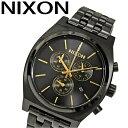 NIXON/ニクソン ボーイズ 時計【A9721031】ブラック×ゴールドTIME TELLER CHRONO(タイムテラー クロノ)ユニセックス/メンズ/レディースあす楽対応/新品、本物、当店在庫だから安心