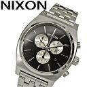 NIXON/ニクソン ボーイズ 時計【A9722348】シルバー×ブラックTIME TELLER CHRONO(タイムテラー クロノ)ユニセックス/メンズ/レディースあす楽対応/新品、本物、当店在庫だから安心