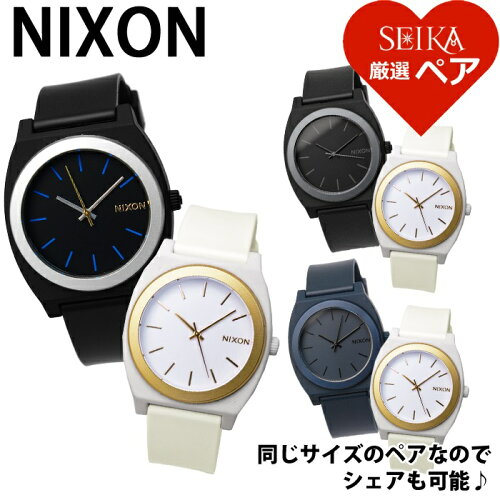 f2ee15c0ea ペアウォッチNIXON ニクソン 腕時計TIME TELLER タイムテラー 全3型【1】A119-1529  A119-1297【2】A119-1308 A119-1297【3】A119-1309 A119-1297 【SEIKA厳選ペア】