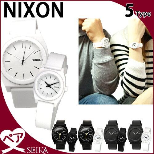 (ペア価格) NIXON/ニクソン 腕時計TIME TELLER タイムテラー ペアウォッチA119-000/A119-524/A119-...