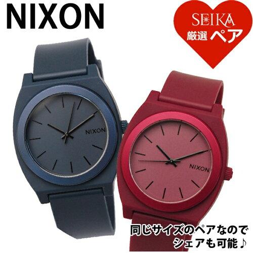 (ペア価格) NIXON(ニクソン)時計TIME TELLER タイムテラー ペアウォッチ【A...