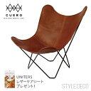 レザーケアシートプレゼント!cuero クエロ BKF Chair ビーケーエフ チェアバタフライチェア ブラウンレザーサイズ/本体:W850×D850×H900mmフレーム:スチール レザー:ベジタブルタンニンなめし原産国:スウェーデン