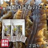だしパック無添加高級昆布出汁ダシ北海道真昆布鰹煮干し函館風味工房送料無料