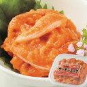 敬老の日 サーモン 珍味 北海道 ユッケ ラー油入 200g 紅鮭 鮭ルイベ漬