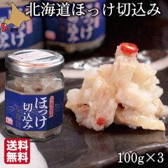 ?me id=1337489&item id=10000287&pc=https%3A%2F%2Fthumbnail.image.rakuten.co.jp%2F%400 gold%2Fs hokkaido shop%2Fimages%2Fproducer%2Fmarushin%2Fma h3 - ほっけの切込みと厚揚げ豆腐のチーズ焼き