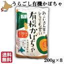 みよい うらごし有機かぼちゃ ペースト 200g×8 オーガニック レトルト 離乳食 JAS有機認定 北海道産 く...