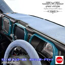 Mazda 新型 Mazda3 BP 2019年〜現行 専用 立体成型 HAIGH社製 Sunland サンランド ダッシュマット ダッシュボードマット カバー ブラック 春 夏 暑さ対策 冷却 快適 アウドドア ドライブ 車用品 内装パーツ