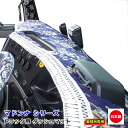 日本製 トラック ダッシュマット 内装 トラック用品 ダッシュボードマット ダッシュボードカバー ダッシュボード マット【日産・UDトラックス10t】 クオン 専用(H17.01〜H29.03)雅オリジナル 金華山 マドンナ シリーズ