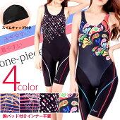 レディースワンピーススイムウェア胸パッド付きで練習、フィットネスに最適♪スイムキャップ付きでお得/フィットネス競泳水着練習用激安セパレートオシャレかわいい女性水着スイミングスピード02P06Aug16