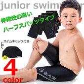 ジュニアメンズスイムウェアスイムキャップ付きおしゃれなサイドライン/フィットネス競泳水着練習用激安セパレートオシャレかわいい女性水着スイミングスピード02P03Sep16
