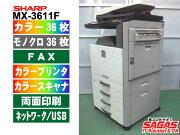 【】シャープカラー複合機MX-3611F4段給紙カセットモデル