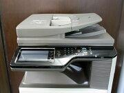 【】シャープカラー複合機MX-2514FN4段給紙カセットモデル