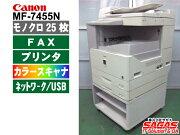 【】Canonモノクロ複合機sateraMF7455N2段給紙カセットモデル+専用台